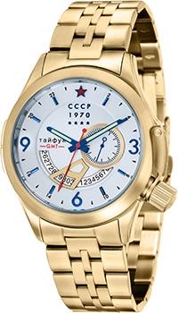 Мужские часы СССР CP-7011-22