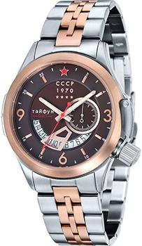 Мужские часы СССР CP-7011-33