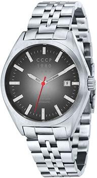 Мужские часы СССР CP-7012-11