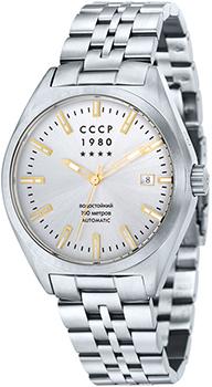 Мужские часы СССР CP-7012-22