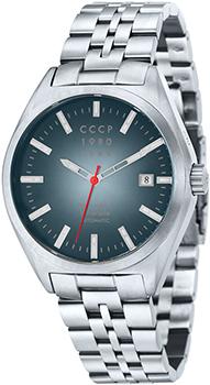 Мужские часы СССР CP-7012-33