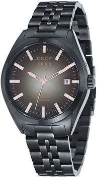 Мужские часы СССР CP-7012-44