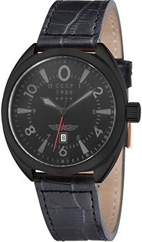 Мужские часы СССР CP-7014-03