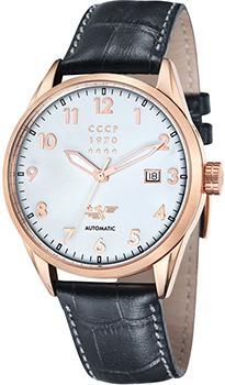 Мужские часы СССР CP-7015-01