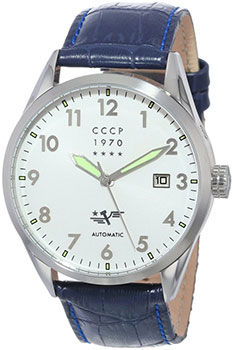 Мужские часы СССР CP-7015-03