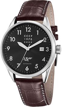Мужские часы СССР CP-7015-04
