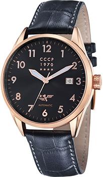 Мужские часы СССР CP-7015-05