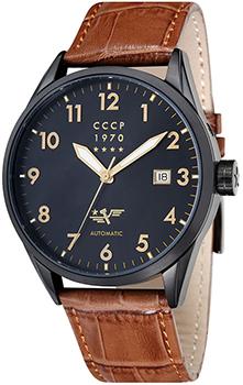 Мужские часы СССР CP-7015-09