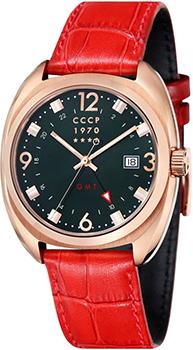 Мужские часы СССР CP-7016-03