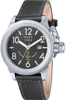Мужские часы СССР CP-7017-01