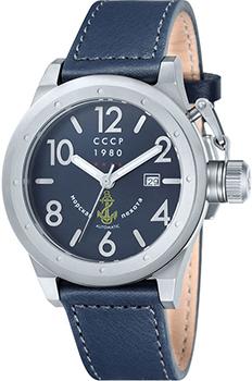 Мужские часы СССР CP-7017-04
