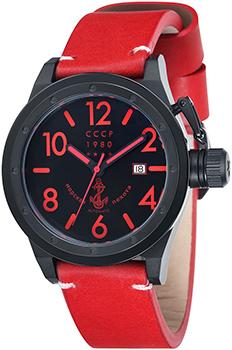 Мужские часы СССР CP-7017-06