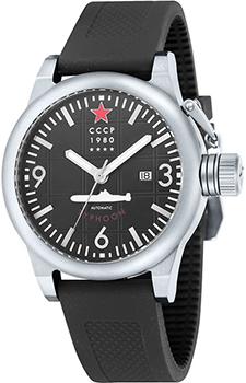 Мужские часы СССР CP-7018-01