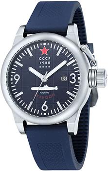 Мужские часы СССР CP-7018-03