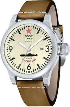Мужские часы СССР CP-7018-05