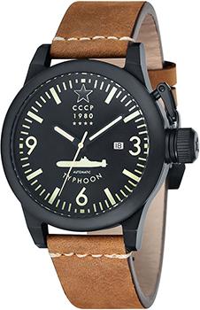 Мужские часы СССР CP-7018-09