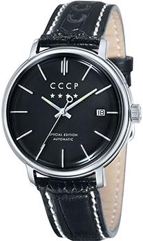 Мужские часы СССР CP-7019-01