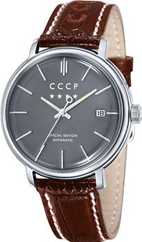 Мужские часы СССР CP-7019-03