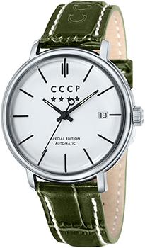 Мужские часы СССР CP-7019-04