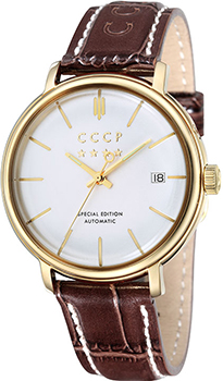 Мужские часы СССР CP-7019-05