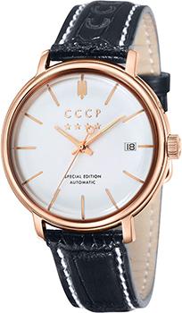 Мужские часы СССР CP-7019-07