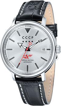 Мужские часы СССР CP-7020-01