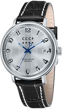 Мужские часы СССР CP-7021-02