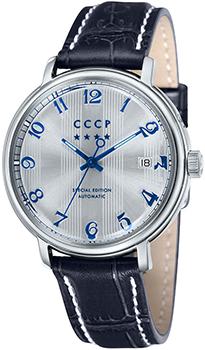 Мужские часы СССР CP-7021-04