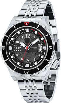 Мужские часы СССР CP-7022-11
