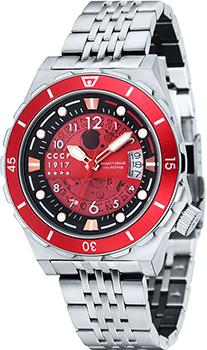 Мужские часы СССР CP-7022-44
