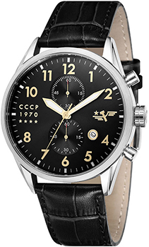 Мужские часы СССР CP-7023-01