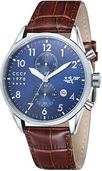 Мужские часы СССР CP-7023-02