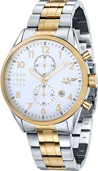 Мужские часы СССР CP-7023-11