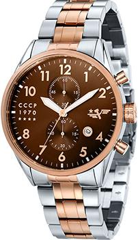 Мужские часы СССР CP-7023-22