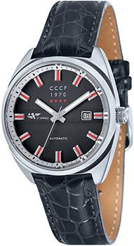Мужские часы СССР CP-7024-01