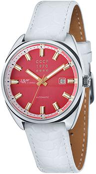 Мужские часы СССР CP-7024-03