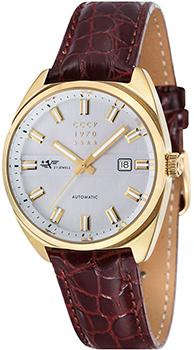 Мужские часы СССР CP-7024-05