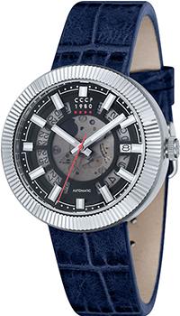 Мужские часы СССР CP-7025-01
