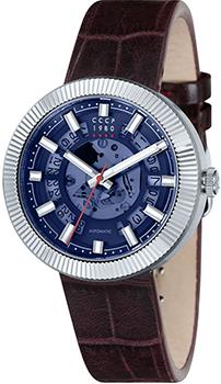 Мужские часы СССР CP-7025-02