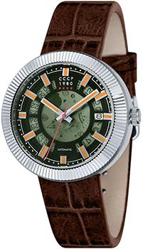 Мужские часы СССР CP-7025-03