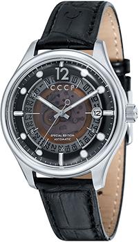 Мужские часы СССР CP-7026-01