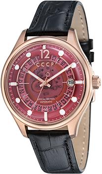Мужские часы СССР CP-7026-05