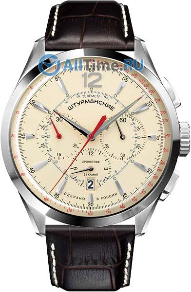 Мужские часы Штурманские NE88-1855992