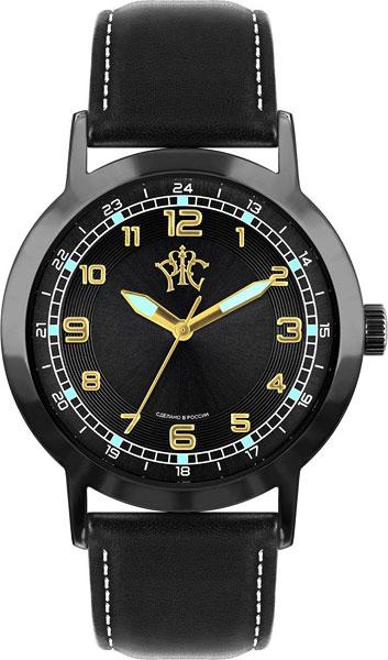 Мужские часы РФС P1060341-16BG