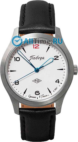 Мужские часы Победа PW-01-60-10-0026