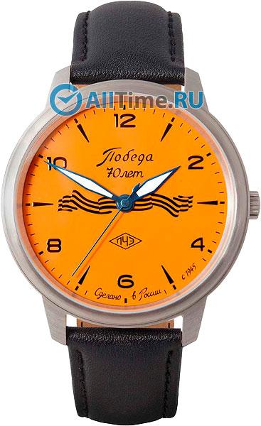 Мужские часы Победа PW-02-60-10-0027