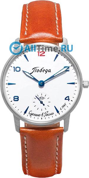 Мужские часы Победа PW-03-62-10-0004