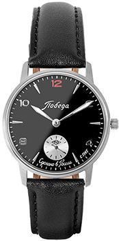 Наручные мужские часы Победа Pw-03-62-10-0005