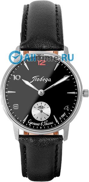 Мужские часы Победа PW-03-62-10-0005