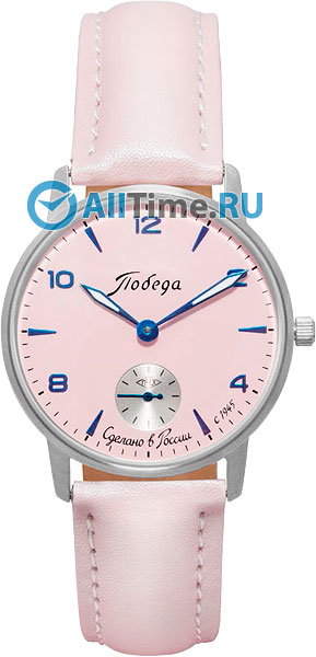 Женские часы Победа PW-03-62-10-0013
